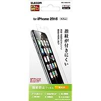 エレコム iPhone7 フィルム / アイフォン7 液晶保護 フィルム 防指紋 光沢 PM-A16MFLFTG
