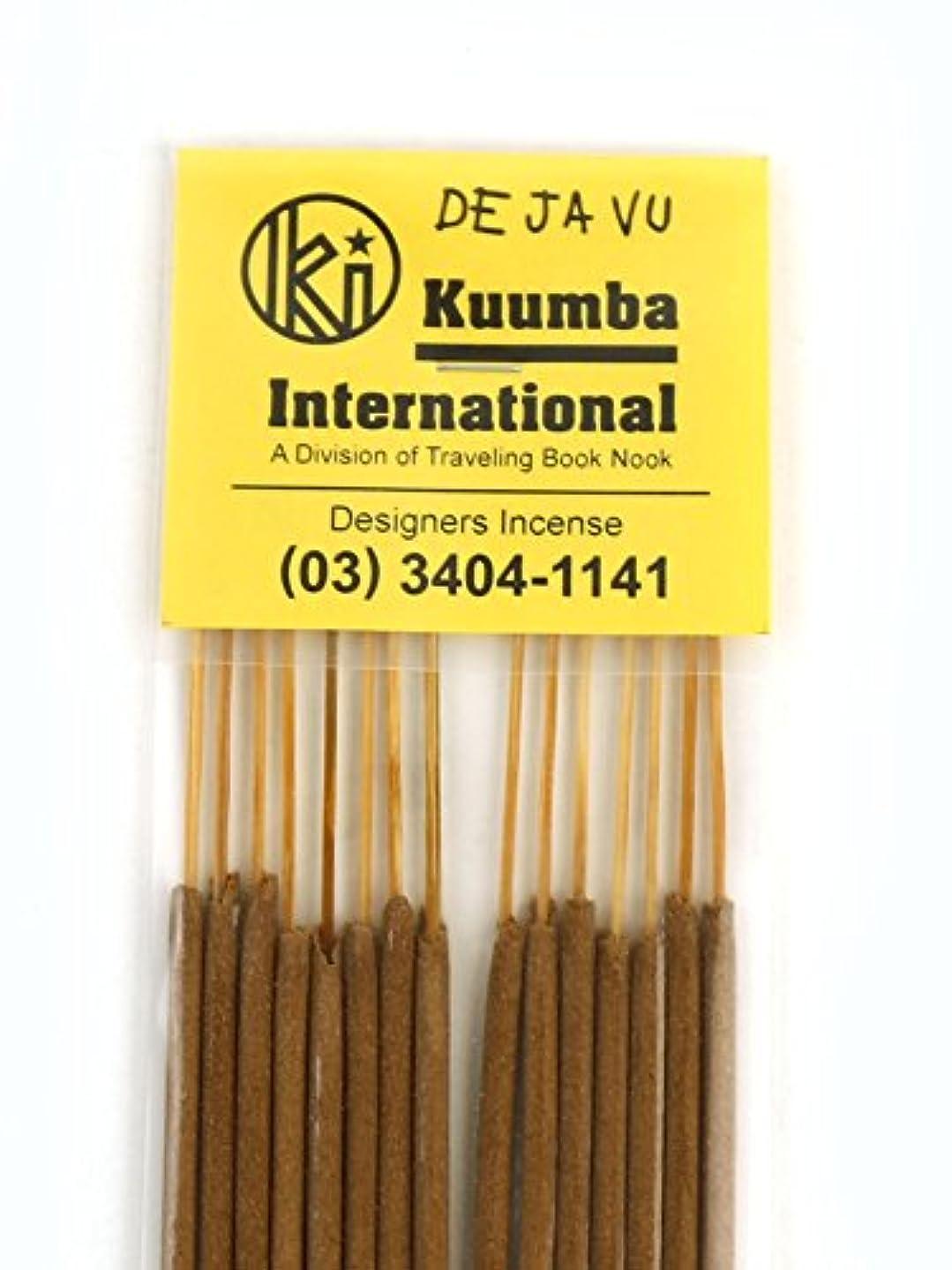 送った彼女言語(クンバ) Kuumbaスティックインセンスお香レギュラーサイズA(15本入り)RG-INCENSE?358