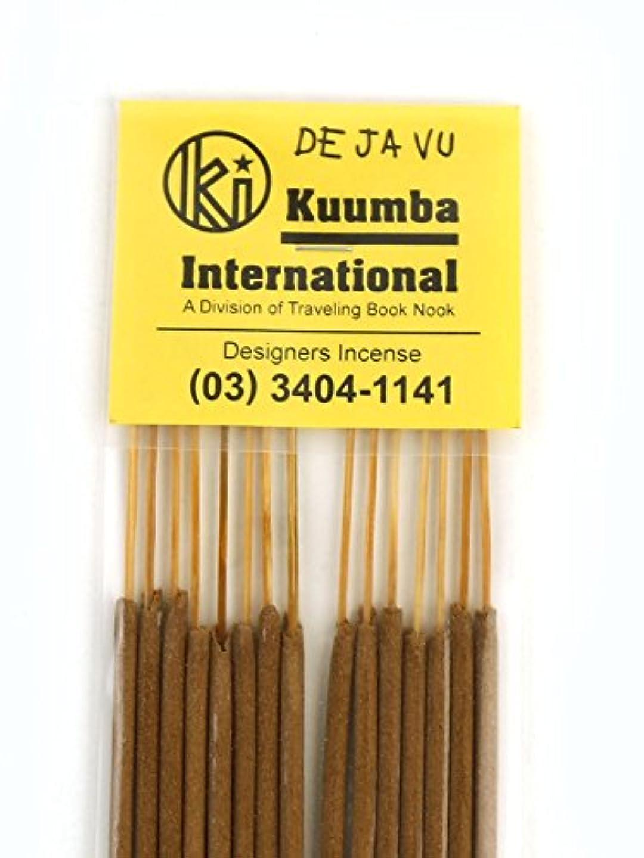 キャンプ音楽家レタス(クンバ) Kuumbaスティックインセンスお香レギュラーサイズA(15本入り)RG-INCENSE?358