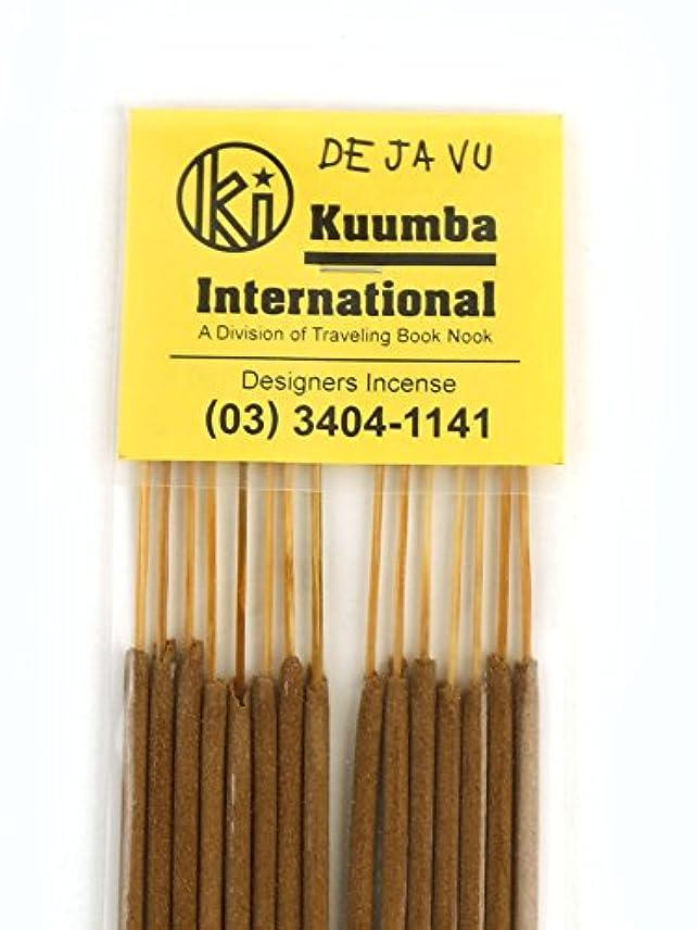 ピラミッドマーガレットミッチェルために(クンバ) Kuumbaスティックインセンスお香レギュラーサイズA(15本入り)RG-INCENSE?358