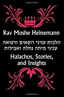 Rav Moshe Heinemann: Halachos, Stories, & Insights on Medical Ethics and End of Life