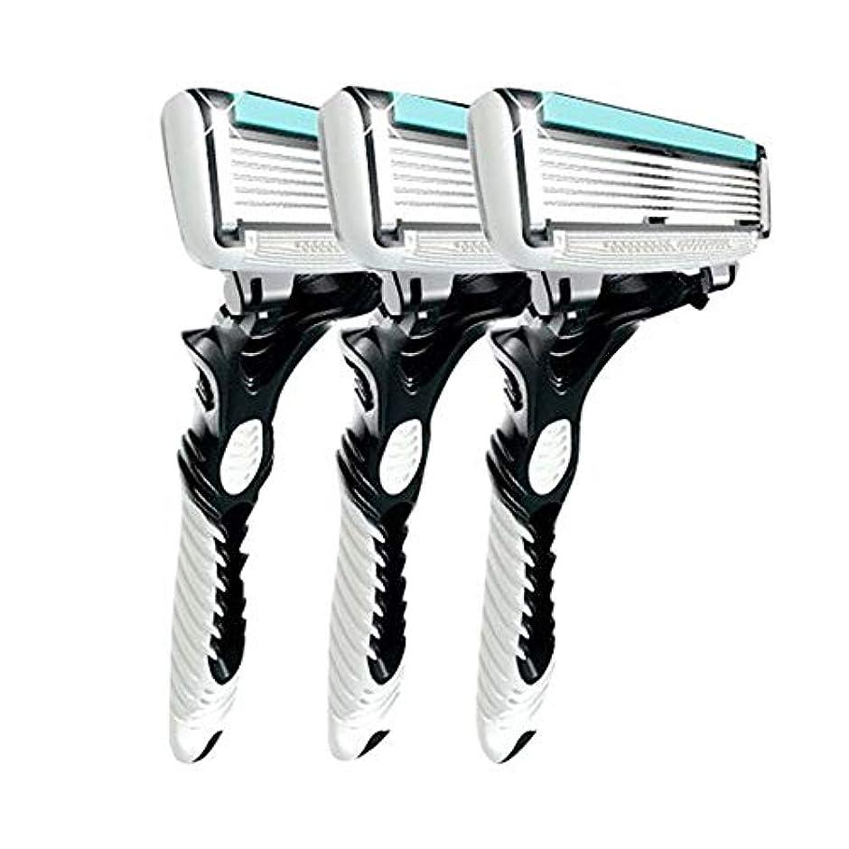 レジ興奮する連想GOSIUP 3本の男性の安全伝統的なクラシック6層シェービングヘアブレードカミソリマニュアルステンレススチールシェービングヘアブレード