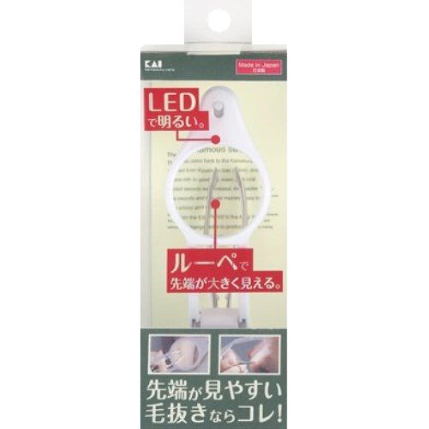 つかまえる血まみれの換気する貝印 LEDルーペ付き毛抜き KQ0330