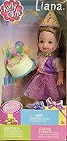 Liana バービー ケリークラブ バースデーパーティードール 誕生日ケーキ付き (2002年 マルチリングボックス)