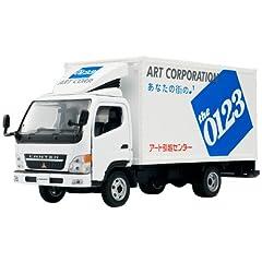 ダイヤペット 1/43スケール アート引越しセンタートラック DK-5119