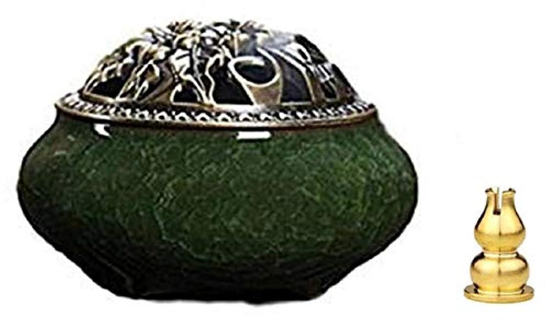遺体安置所八百屋ファーム陶磁器 香炉 青磁 丸香炉 お香立て 渦巻き線香 アロマ などに 香立て付き (緑色)