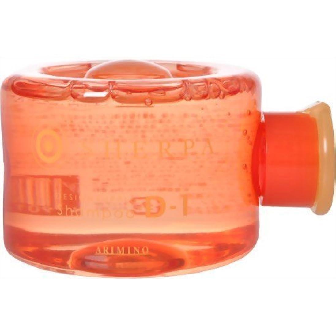 倉庫識別するまどろみのあるシェルパ デザインサプリ シャンプー D-1 280ml