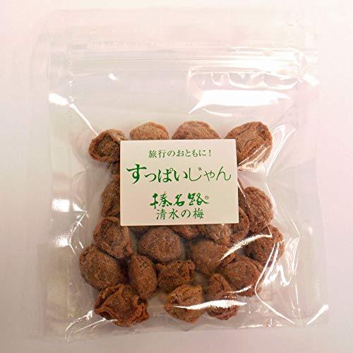 榛名路★清水の梅【すっぱいじゃん】梅干1袋30g すっぱい塩小梅!