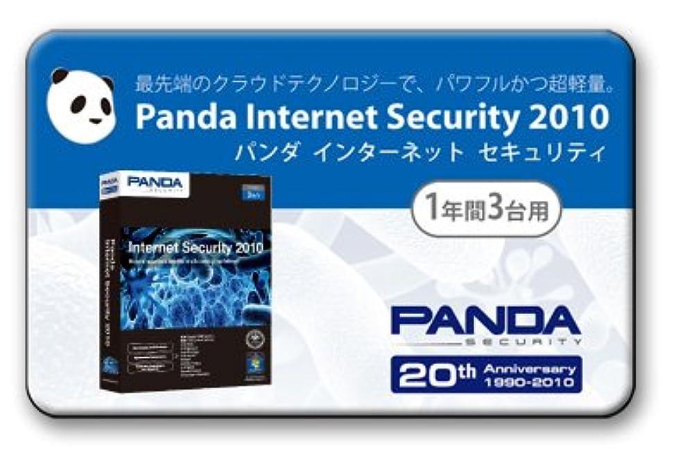 つづりスプーン線限定版カード型 Panda Internet Security 2010 1年3ライセンス