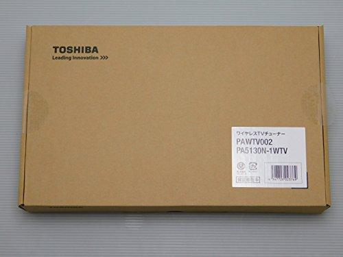 東芝 東芝製ノートパソコン/タブレット専用 地上・BSデジタルハイビジョンチューナーPAWTV002
