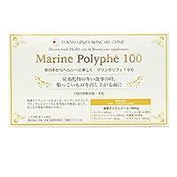セルピュア マリンポリフェ100(120粒)
