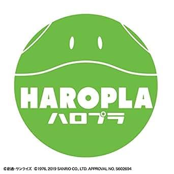 ハロプラ ハロ 新商品A 色分け済みプラモデル