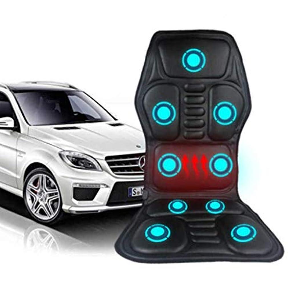 指圧のマッサージのマッサージの椅子暖房 - 完全な腰痛の軽減、オフィスおよび車の使用のための3D深いティッシュの混練および振動電気マッサージのクッション