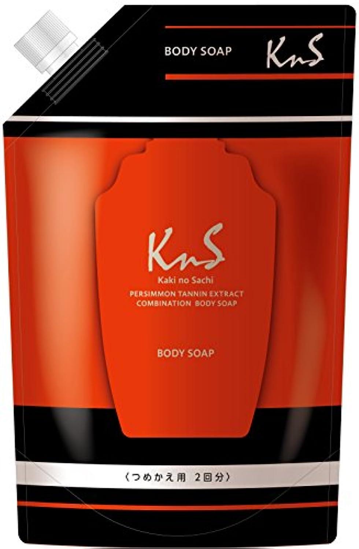 舞い上がるオーロックダース柿のさち KnS 薬用柿渋ボディソープ 詰替え用 800mL(約2回分)