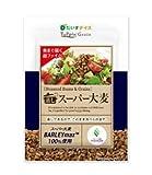 蒸しスーパー大麦 50g (1袋)