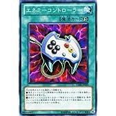 遊戯王カード 【エネミーコントローラー】 GS04-JP014-N 《ゴールドシリーズ2012》