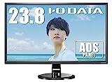 「I-O DATA モニター 23.8インチ ADS非光沢 スピーカー付 3年保証 土日サポート EX-LD2381DB」のサムネイル画像