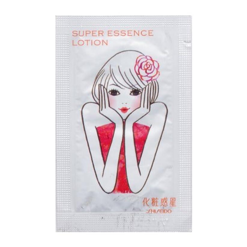 パイント先行するセミナー資生堂 化粧惑星 スーパーエッセンスローション 化粧水 2ml 100包