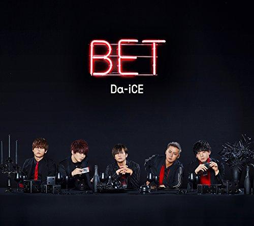 BET(初回限定盤A)(DVD付)