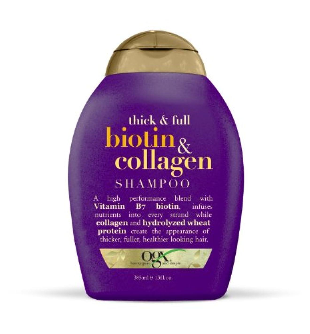 禁輸雷雨話すOGX Thick & Full Biotin & Collagen Shampoo 380ml シック&フルビオチン&コラーゲンシャンプー [並行輸入品]
