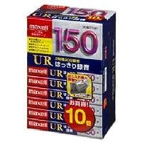 日立マクセル オーディオカセットテープ、ノーマル/タイプ1、録音時間150分、10本パック UR-150L 10P
