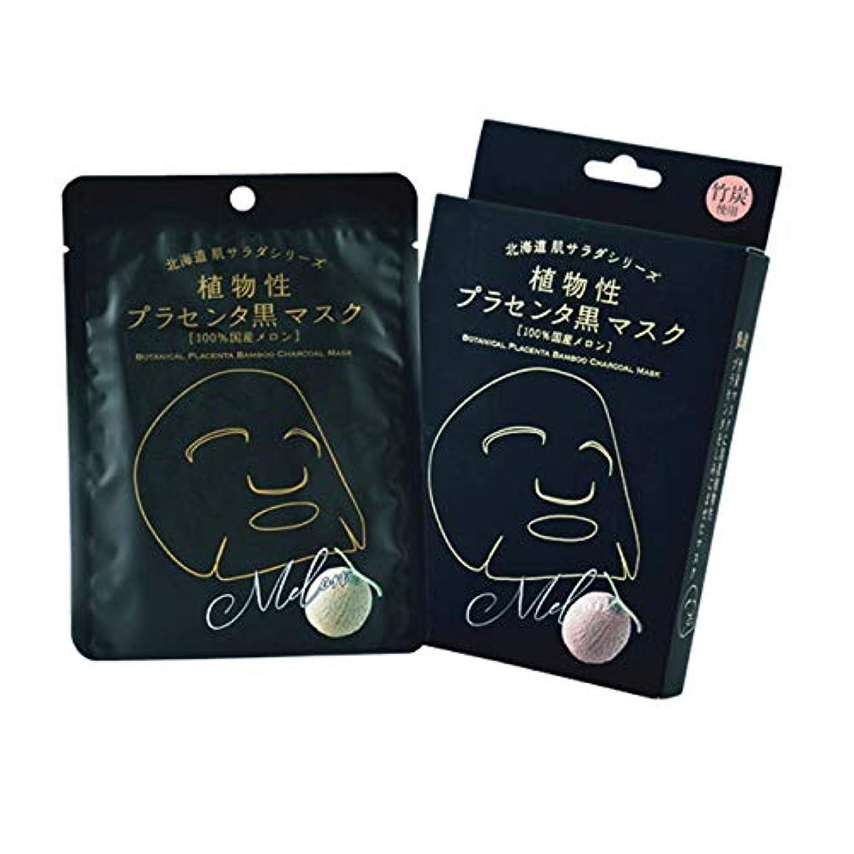 モニカ行為ケーキIQS イクス つや肌黒マスク 25g×6枚
