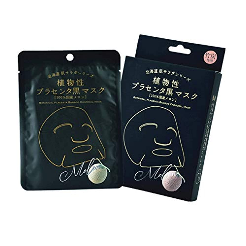 注文ユーザー医学IQS イクス つや肌黒マスク 25g×6枚