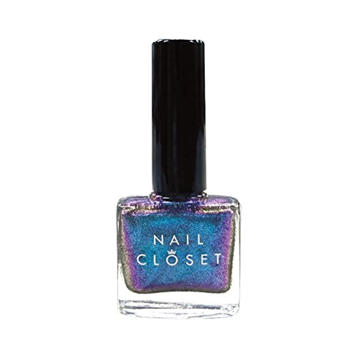 縞模様のアナリスト力強いネイルクローゼット オーロラネイルポリッシュ OL-BL ブルー (1本)
