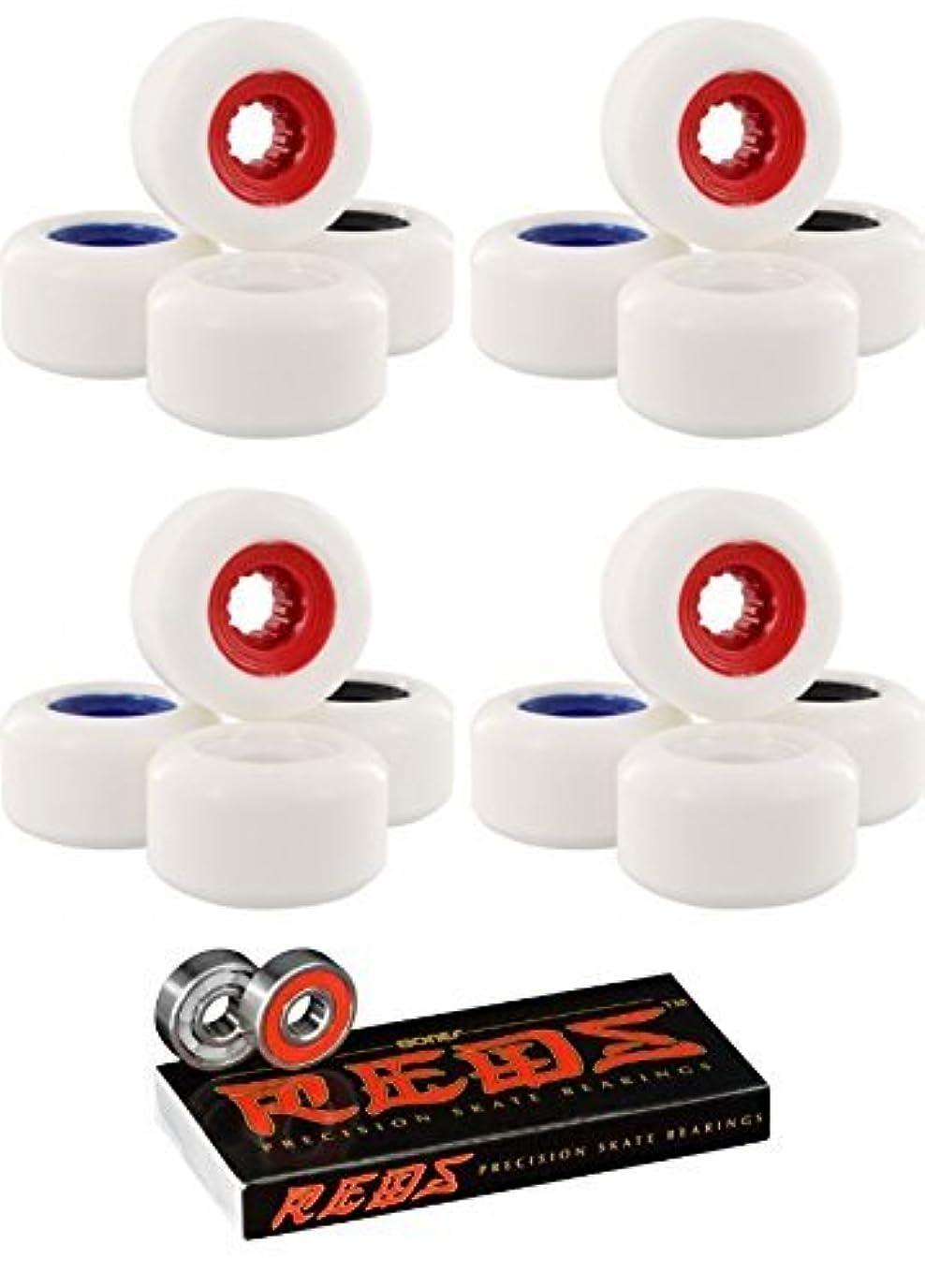 母音申し込む科学的58 mm PowerflexスケートボードGumballスケートボードWheels with Bones Bearings – 8 mm Bones Reds Precisionスケート定格スケートボードベアリング – 2アイテムのバンドル