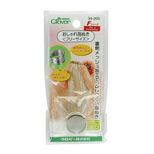 Clover F-おしゃれ指ぬき 34205