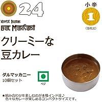 にしきや 24 ダルマッカニー 10個セット(100g×10個)