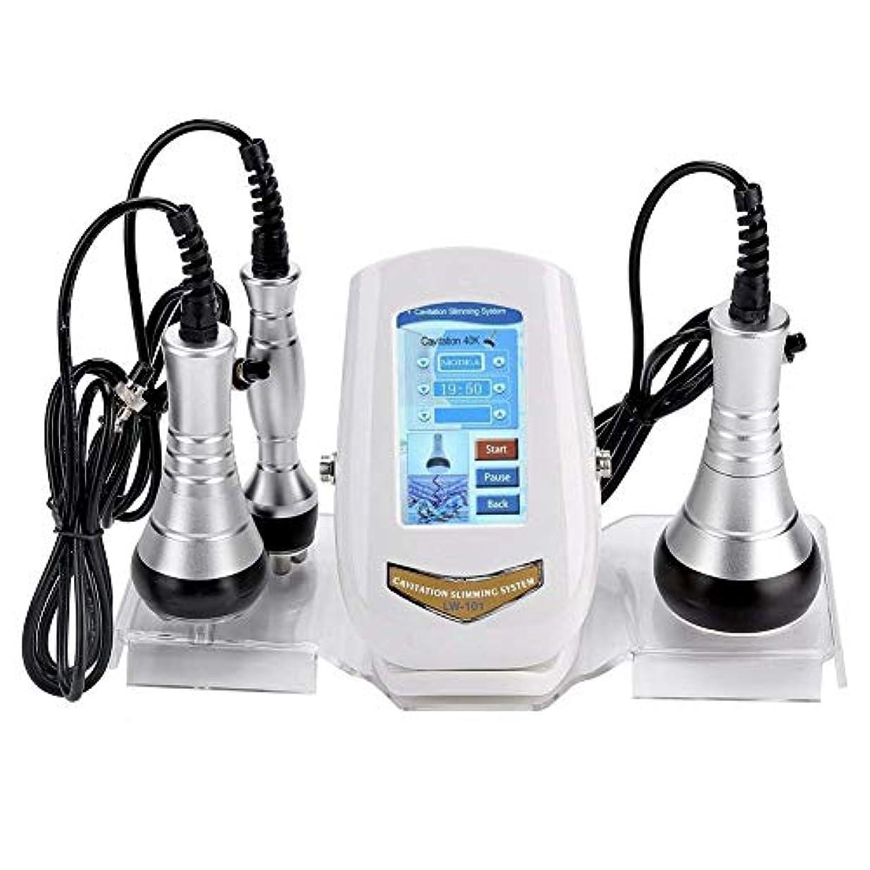 脂肪燃焼美容機、超音波振動+ EMS +赤外線3 in1キャビテーションボディ痩身デバイス、スキンケアアンチセルライトラジオ周波数肌を引き締める機EMSフェイスアームレッグウエストヒップケア