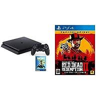 PlayStation 4 ジェット・ブラック 1TB (CUH-2200BB01) + レッド・デッド・リデンプション2:アルティメット・エディショ...