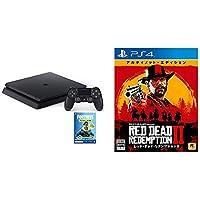 PlayStation 4 ジェット・ブラック 1TB (CUH-2200BB01) + レッド・デッド・リデンプション2:アルティメット・エディション - PS4 セット