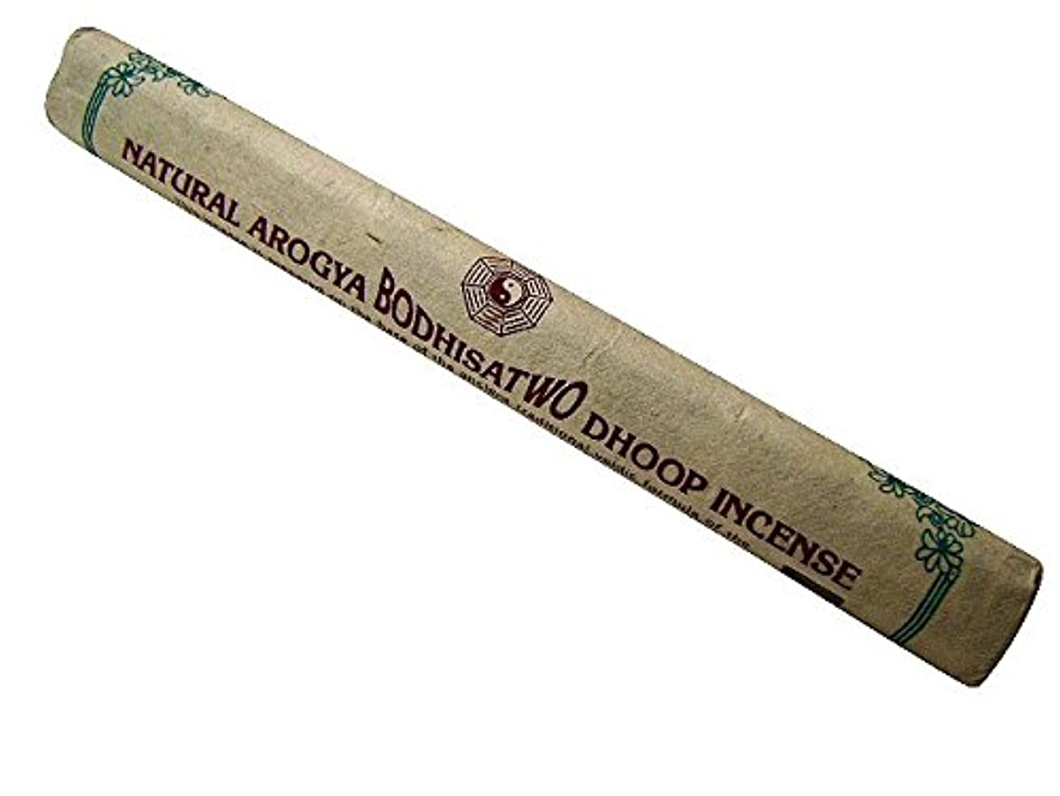 博物館雇う分布NEPAL INCENSE 【NATURAL AROGYA BODHISATWO INCENSE】 アーユルベーダ