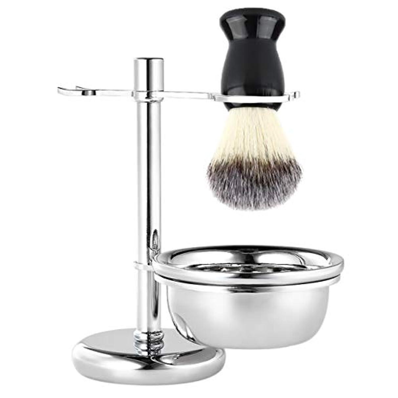 タール仕える起業家フェリモア シェービングブラシ スタンド 石鹸ボウル セット 理容 髭剃り 泡立ち抜群 洗顔ブラシ