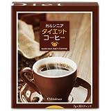 メラルーカ ガルシニア ダイエット コーヒー 7 g×30スティック