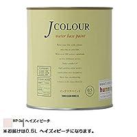 ターナー色彩 水性インテリアペイント Jカラー 0.5L ヘイズィピーチ JC05MP3A 【人気 おすすめ 通販パーク】