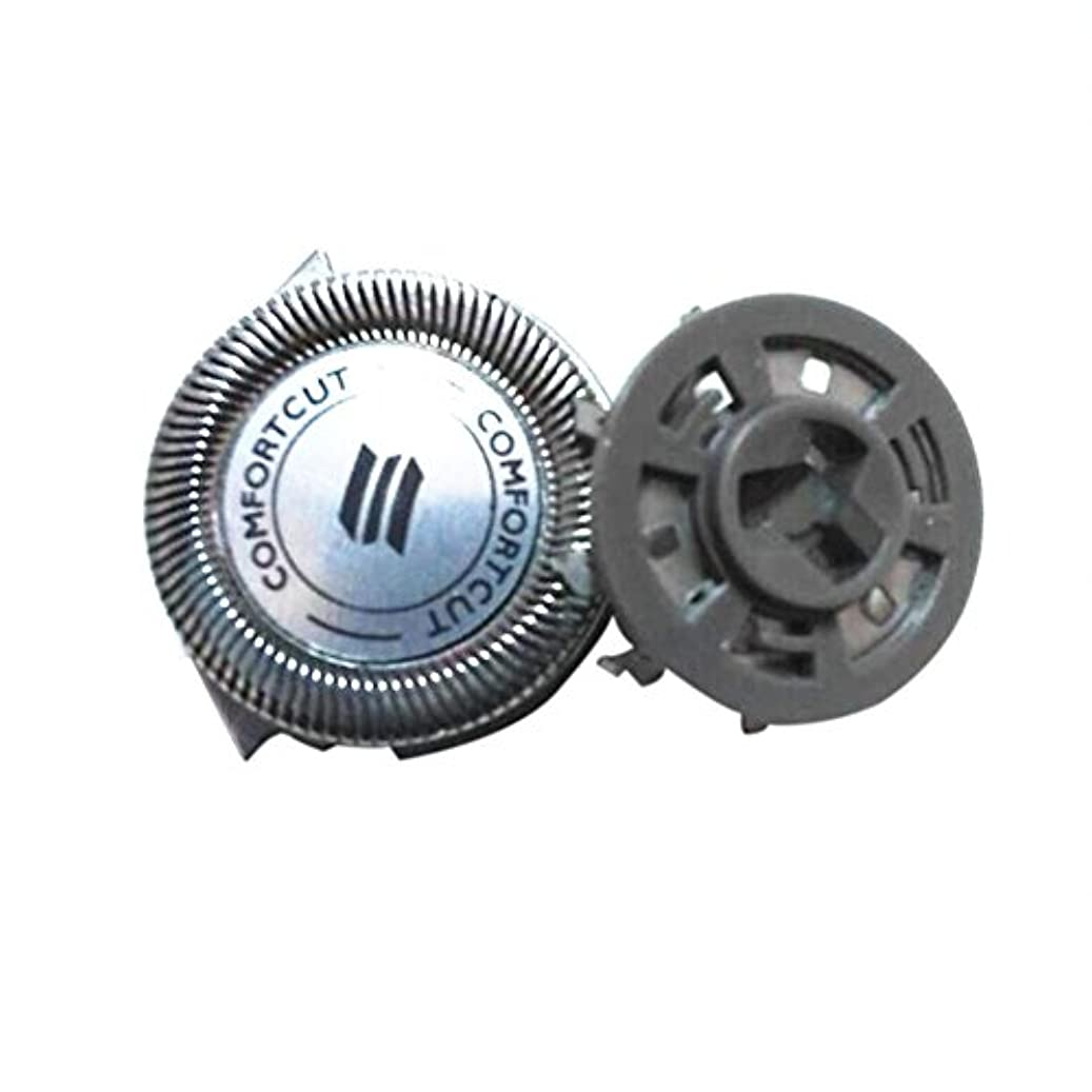 改修する厳密に二層HZjundasi Replacement シェーバーシェーバーカミソリヘッドブレード for Philips S5050/7510/5380/5011