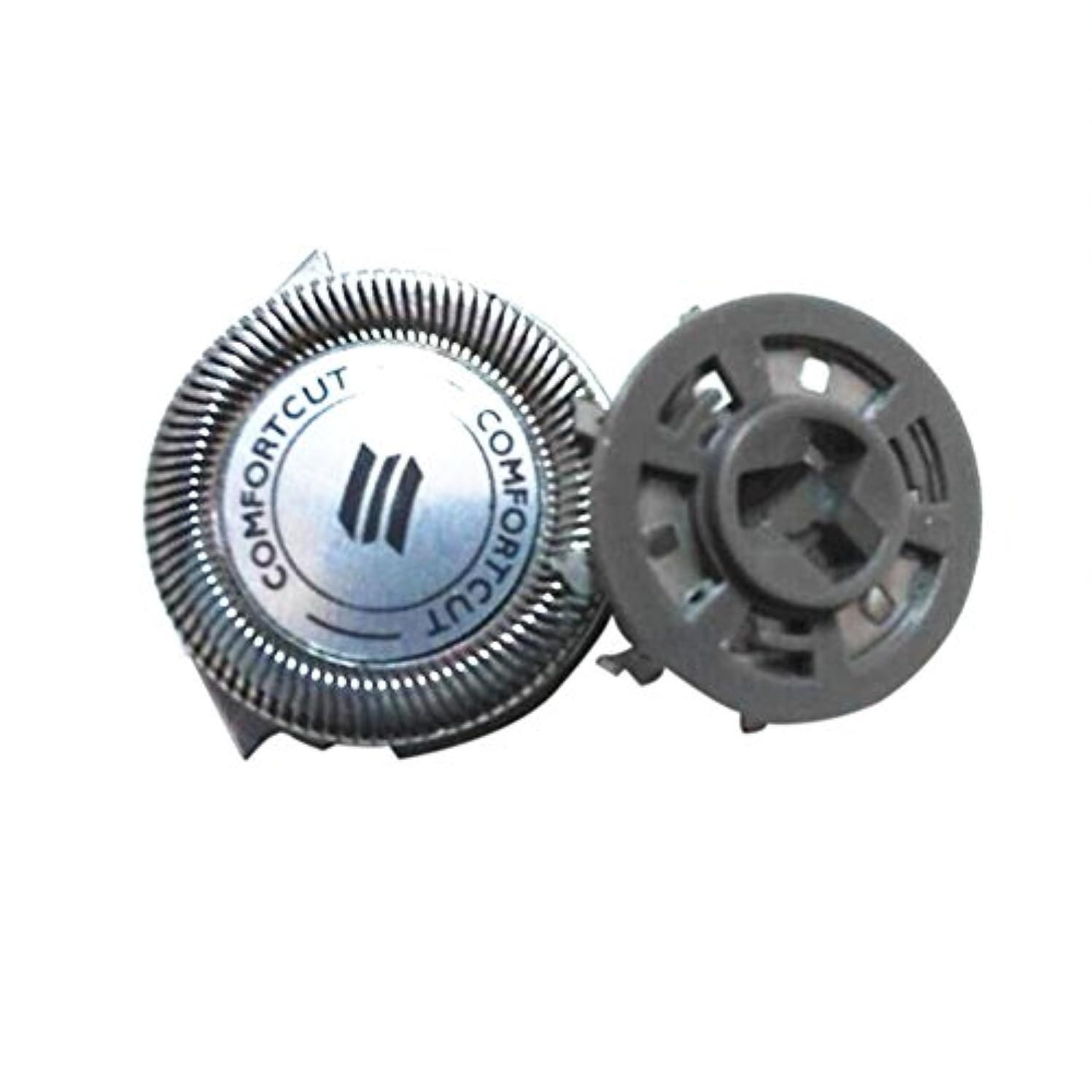 オーチャードナチュラルレビュアーHZjundasi Replacement シェーバーシェーバーカミソリヘッドブレード for Philips S5050/7510/5380/5011