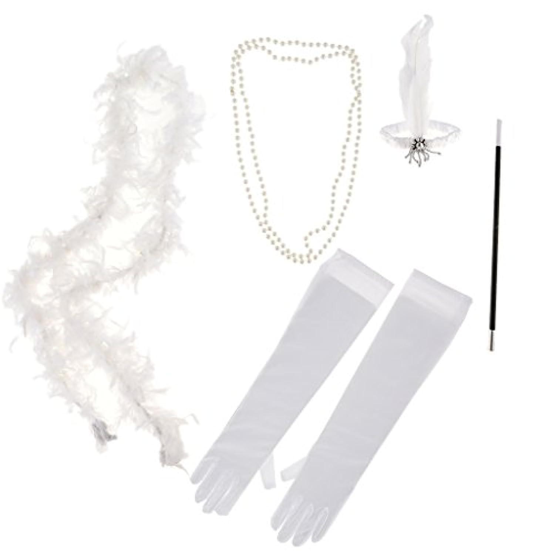 B Blesiya フェザー ヘッドバンド ネックレス タバコホルダー 手袋 スカーフ パーティー お祭り 舞台道具 全3色 - 白