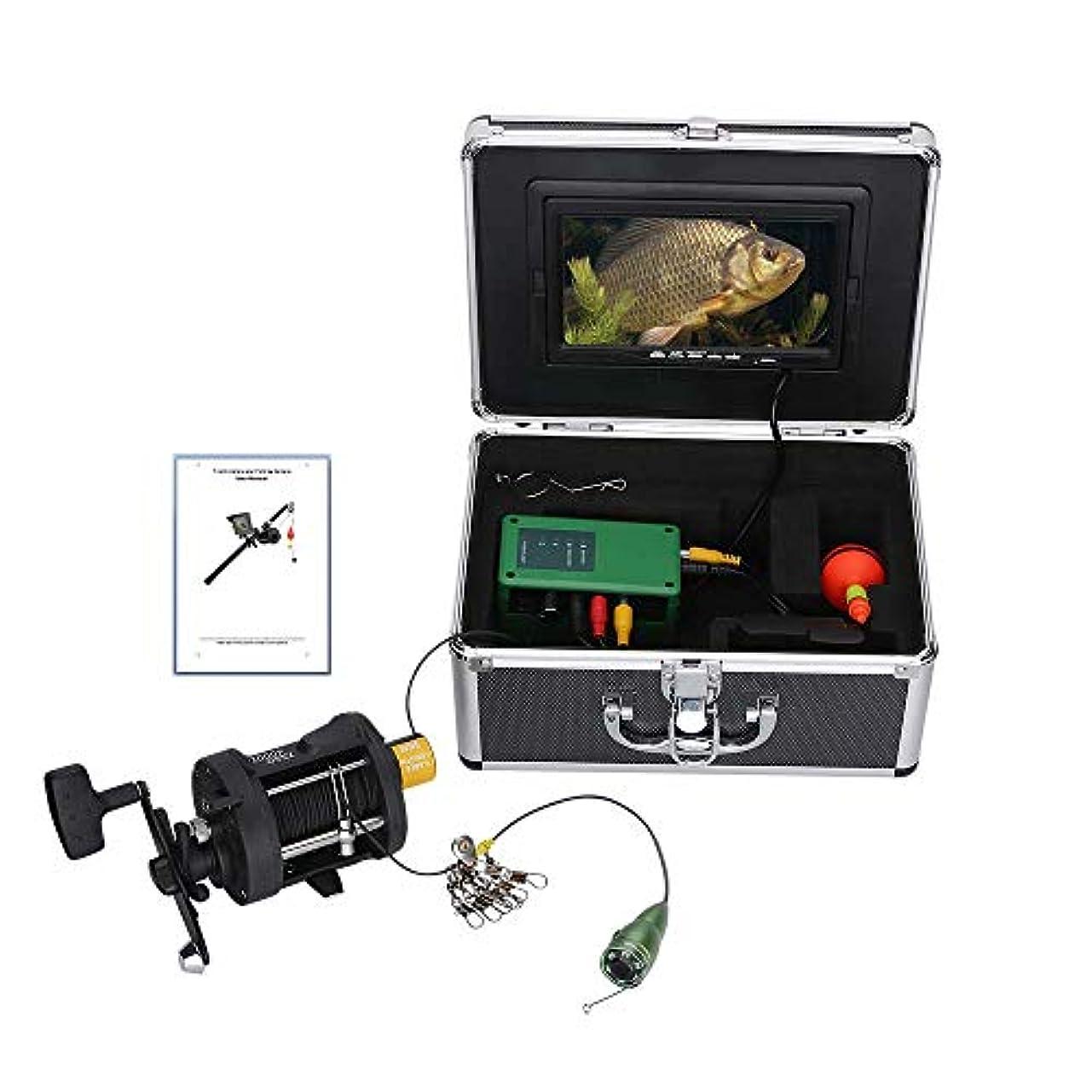 机歌手実用的水中フィッシュファインダー HD 水中カメラ7インチ液晶モニター IP68 防水1000tvl 水中釣りカメラ (25m)
