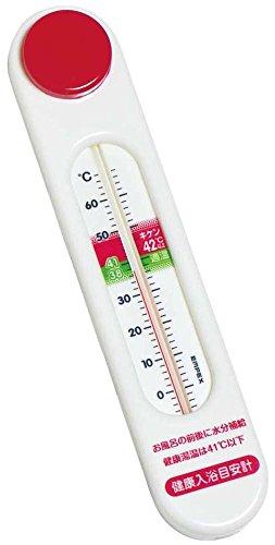 エンペックス気象計 温度計 ほっとバスタイム湯温計 ホワイト TG-5131