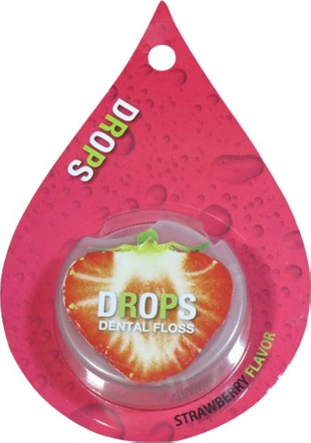 退屈させる揃えるお茶Drops(ドロップス) - Strawberry