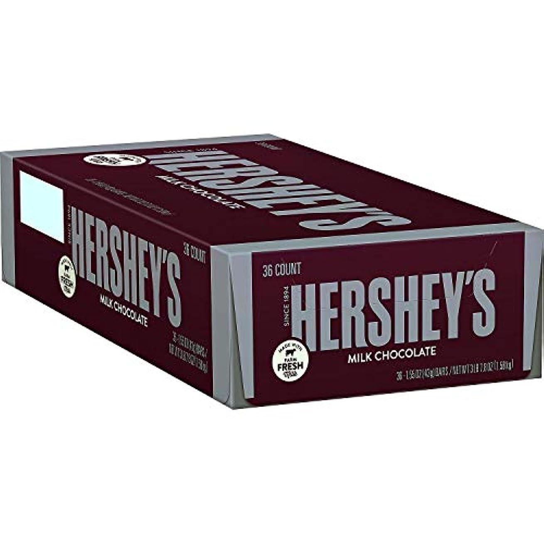 テレビ白菜死の顎Hershey's Milk Chocolate Bars (1.55 oz, 36 ct.) [並行輸入品]
