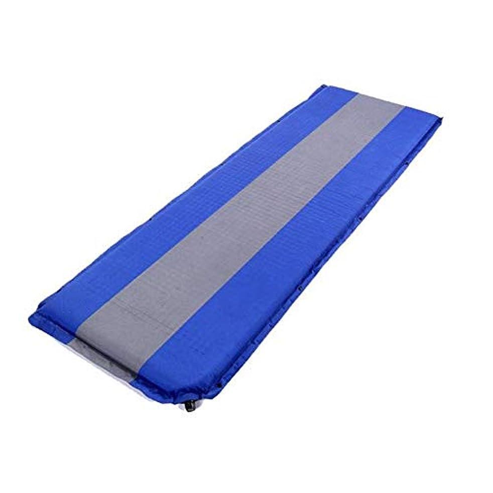 メダル田舎者シリングキャンプ用エアベッド コンパクト軽量折りたたみ式の自己膨張するエアマットレスアウトドアキャンプ単一のクッションは防水性防水生地 ポータブルエアマットレス (色 : 青, サイズ : 72.8*26.4*1.97inches)