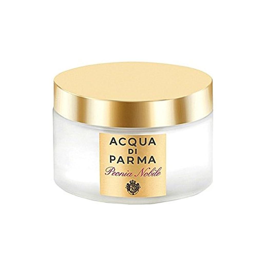ユーモラス病的破壊するアクアディパルマノビレボディクリーム150ミリリットル x2 - Acqua Di Parma Peonia Nobile Body Cream 150ml (Pack of 2) [並行輸入品]