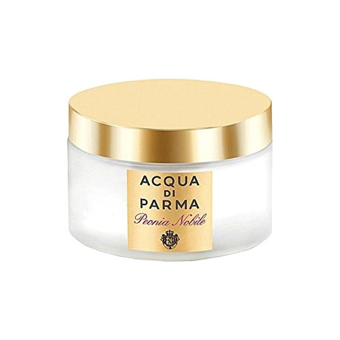 民主党食事はさみアクアディパルマノビレボディクリーム150ミリリットル x4 - Acqua Di Parma Peonia Nobile Body Cream 150ml (Pack of 4) [並行輸入品]