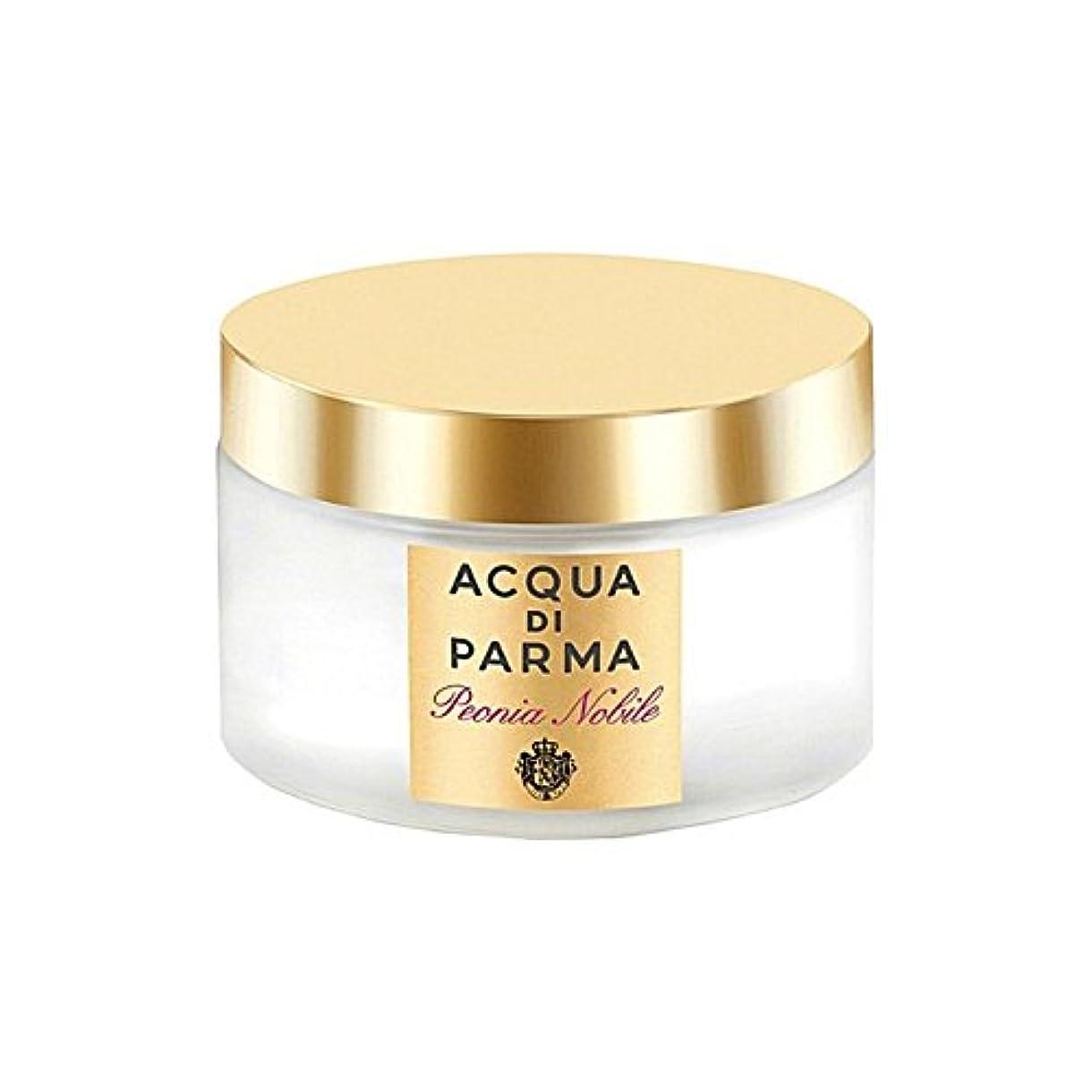 問い合わせ噴出する洞窟Acqua Di Parma Peonia Nobile Body Cream 150ml - アクアディパルマノビレボディクリーム150ミリリットル [並行輸入品]