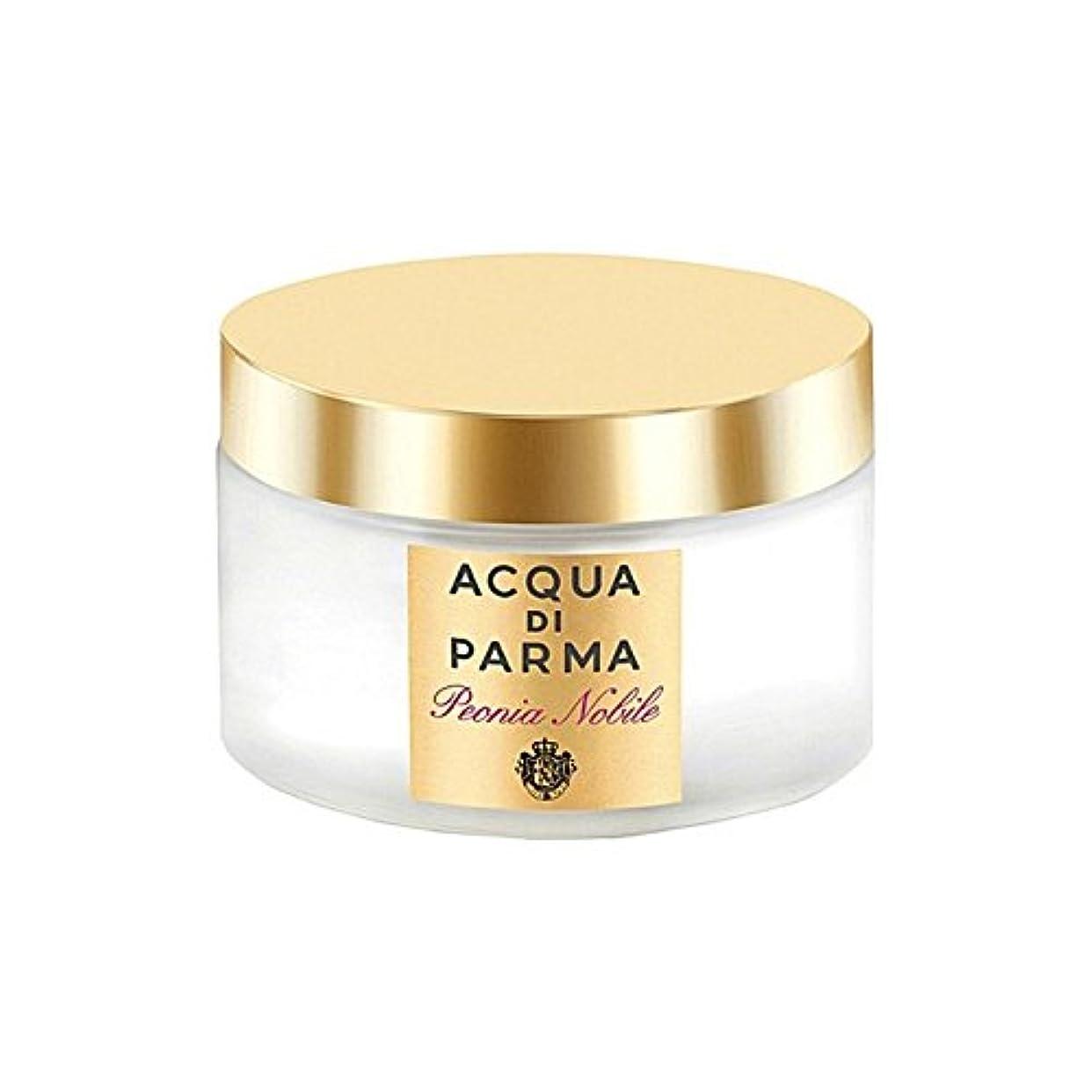 議会感じる大アクアディパルマノビレボディクリーム150ミリリットル x2 - Acqua Di Parma Peonia Nobile Body Cream 150ml (Pack of 2) [並行輸入品]